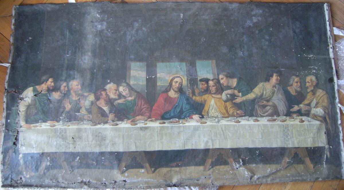restauration grand tableau religieux - huile sur toile 19e - avant